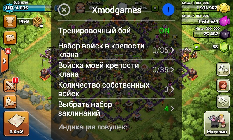 Xmod Clash Of Clans - фото 2