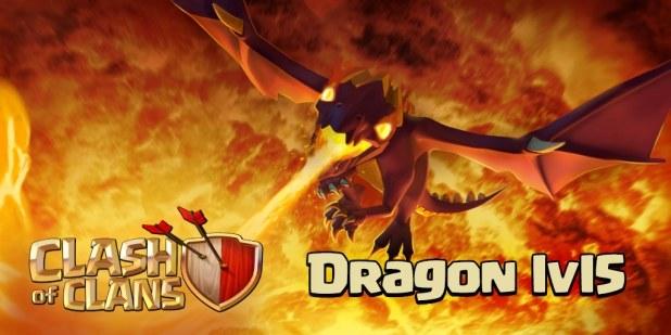 Обновление в июле 2015 (дракон 5-го уровня)
