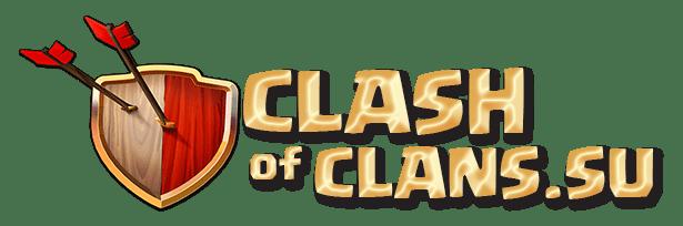Clash-of-Clans.su — прохождение игры.